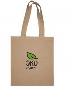 Эко-сумки