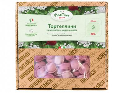 Пельмени Тортеллини со шпинатом и творогом 400г Карат