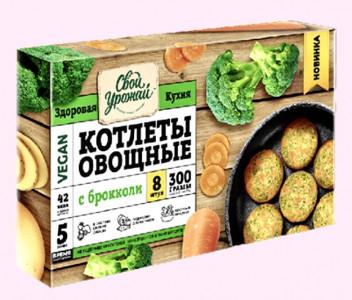 Котлеты овощные с брокколи 300г Свой урожай