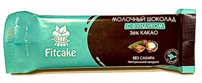 Батончик шоколад молочный без сахара с фундуком 40г FitCake