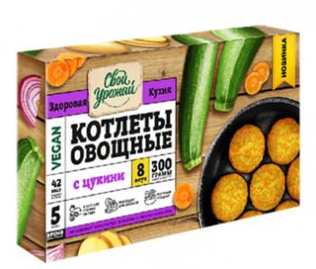 Котлеты овощные с цуккини 300 гр Свой урожай