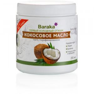 Масло кокосовое нерафинированное холодный отжим пл/б 250 мл Baraka