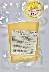 Сыр Каламита из козьего молока Feodoro
