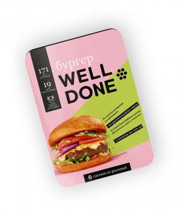 Котлеты для бургеров из растительного мяса замороженные 200 г Welldon