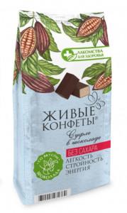 """Конфеты глазированным горьким шоколадом """"Суфле"""" со вкусом шоколада 150г Лакомства для здоровья"""