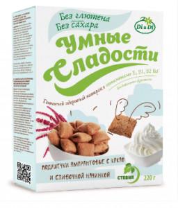 Подушечки амарантовые с какао и сливочной начинкой без сахара 220г Умные сладости