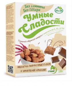Подушечки амарантовые с какао и шоколадной начинкой без сахара 220г Умные сладости