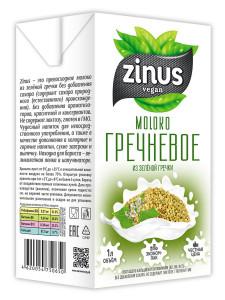 Молоко гречневое 1л Zinus