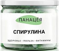 Спирулина в таблетках 100г Панацея