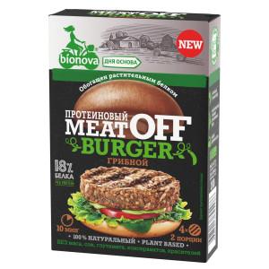Смесь Грибная для овощного бургера 100г MeatOff Bionova