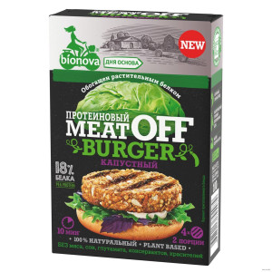 Смесь Капустная для овощного бургера 100г MeatOff Bionova