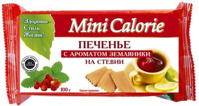 Печенье затяжное Земляничный вкус на стевии 100г Mini Calorie