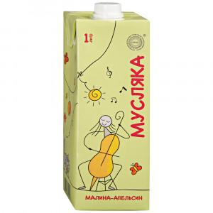 Сок Малина-апельсин тетра пак 1л Мусляка