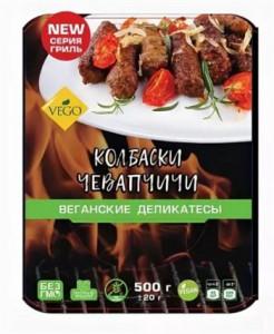 Колбаски вегетарианские Чевапчичи 320г Vego