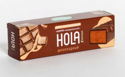 Сырок глазированный шоколадный 50г HOLA