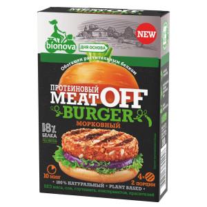 Смесь Морковная для овощного бургера 100г MeatOff Bionova
