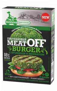 Смесь Шпинат-брокколи для овощного бургера 100г MeatOff Bionova
