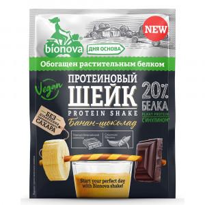 Протеиновый шейк с Шоколадом и бананом 25г Bionova