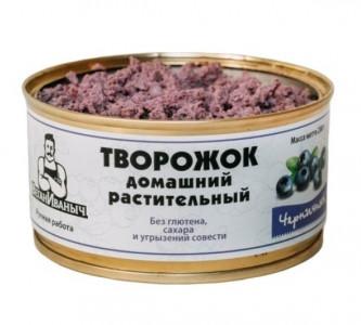 Творожок растительный Черника ж/б 200г Веган Иваныч