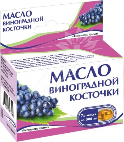 Масло виноградной косточки в капсулах 75шт 500мг Спецморепродукты