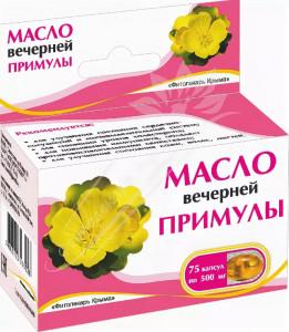 Масло вечерней примулы в капсулах 75шт 500мг Спецморепродукты