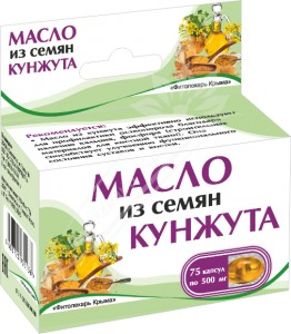 Масло кунжута в капсулах 75шт 500мг Спецморепродукты