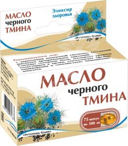 Масло черного тмина в капсулах 75шт 500мг Спецморепродукты