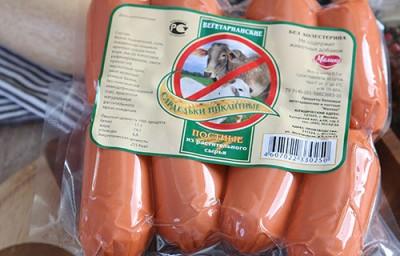 Сардельки вегетарианские пикантные 500г Малика