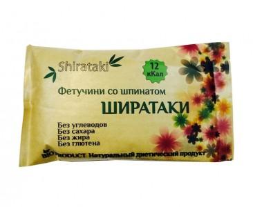 Лапша Ширатаки фетучини со шпинатом 340г Shirataki
