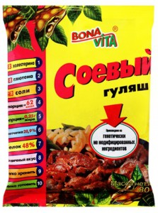 Соевое мясо Гуляш 80г Bona Vita