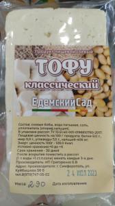 Тофу соевый сыр без добавок 1кг Эдемский Сад