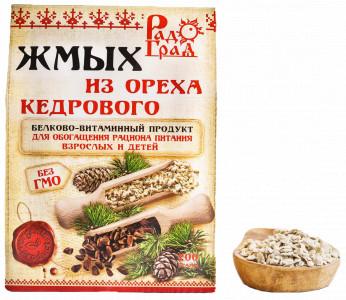 Жмых кедрового ореха 300г Радоград