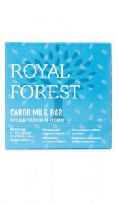Шоколад из кероба с ягодами годжи и изюмом 75г Royal Forest
