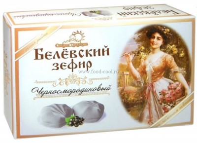Белевский зефир Черная смородина 410г Старые Традиции