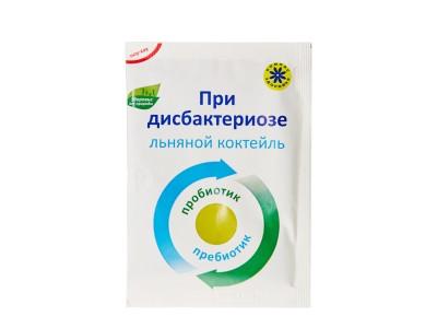 Коктейль льняной при дисбактериозе 0.10г/20 Компас Здоровья