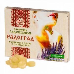 Леденцы живичные шалфей без сахара 10шт Радоград