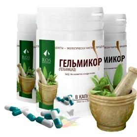 "Масло ФК ""Гельмикор"" 50 капсул по 0,4 г ROS"