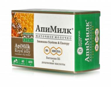 Молочко маточное №40 в капсулах АпиМилк