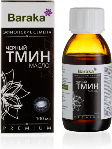 Масло черного тмина Эфиопские семена нерафинированное холодный отжим пл/б 100мл Baraka