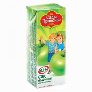 Сок яблочный прямого отжима осветленный 200мл, Сады Придонья