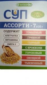 Суп сухой Ассорти 7 саше 140г Золотой лён