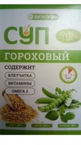 Суп сухой Гороховый 1саше 20г Золотой лён