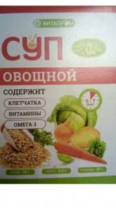Суп сухой Овощной 1саше 20г Золотой лён