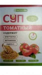 Суп сухой Томатный 1 саше 20г Золотой лён