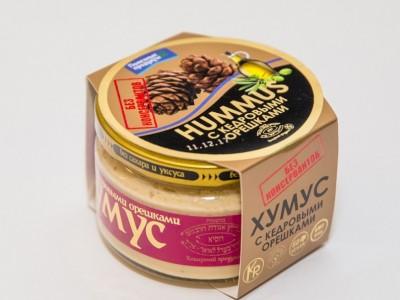 Хумус с кедровыми орешками ст/б 200г Полезные продукты