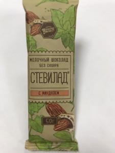 Шоколад молочный Миндаль на стевии 50г Стевилад