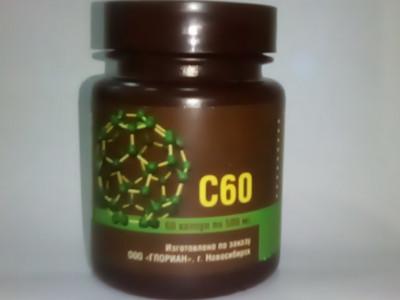 Фуллереновые комплексы в капсулах 60шт 500мг Спецморепродукты