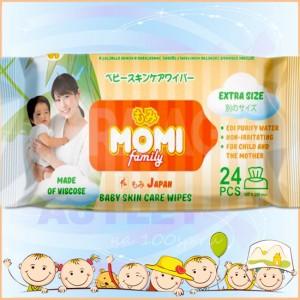 Салфетки влажные детские Family 24шт Momi