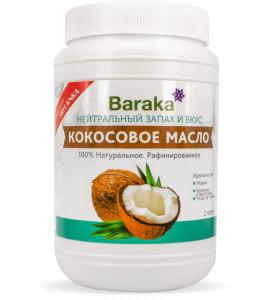 Масло кокосовое рафинированное 1л Baraka