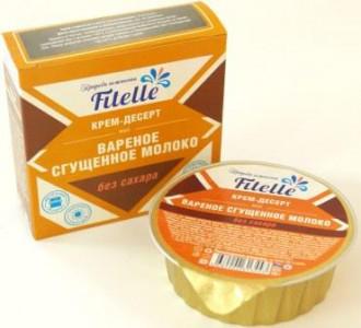 Молоко сгущеное вареное со стевией 100г Futelle